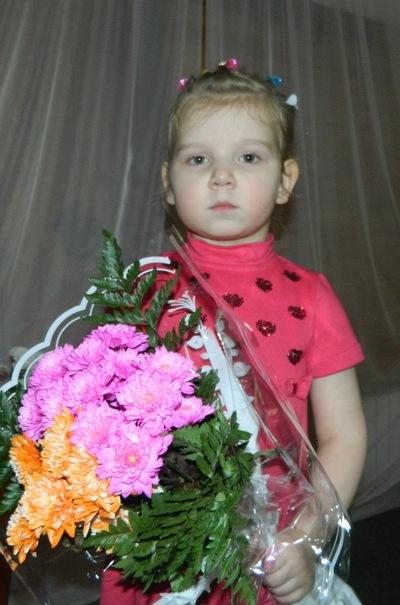 Настюшка Базенко, 9 июня , Порхов, id227211532