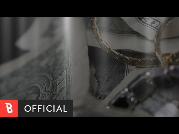 [M/V] DIME(다임) - Germanium Chain (feat. Kimdo $imo)