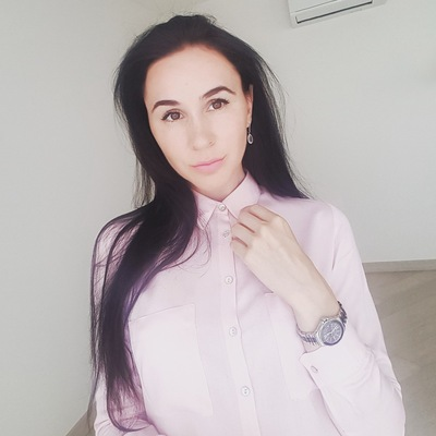 Catherine Erokhina