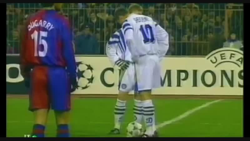 Динамо Киев - Барселона 1997 год