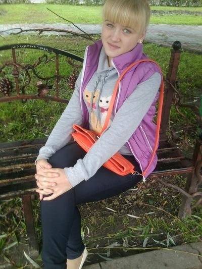 Юлия Никулина, 4 октября 1996, Борисоглебск, id202964511