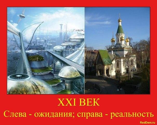 https://pp.userapi.com/c639819/v639819855/129c9/VjXfrlxu5_U.jpg