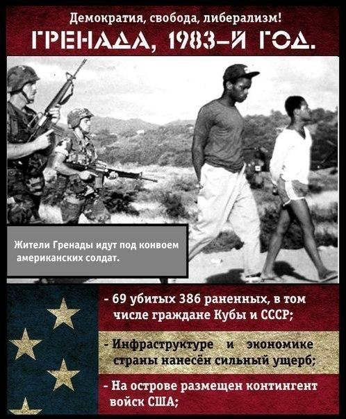 """Борьба за """"демократию"""" по-американски Xlvi2q9hRQ8"""
