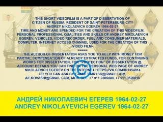 2018-08-12-15-13-13   Катастрофа жд станции Фарфоровская