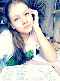 Маша Тощева