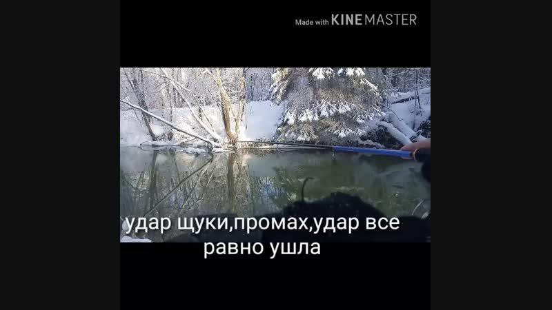 И так 😱✋ рыбалка удар промах удар села и сошла щука😱😱😱мороз ззззз15 градусов тайга промысел 😬👍🙅