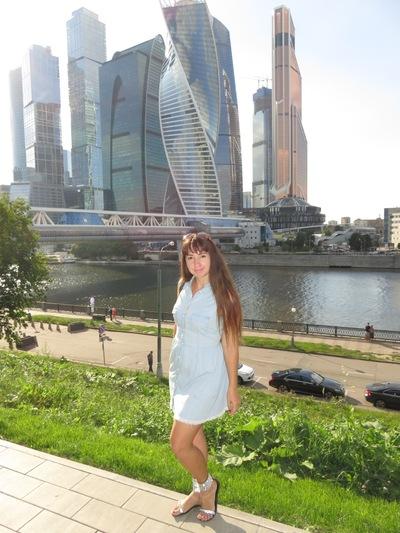 Ирина Черникова