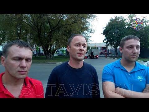 Голодающих водителей выгнали на улицу! Протест ГБУ «Автомобильные дороги» в Москве