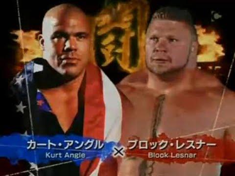 Brock Lesnar Vs Kurt Angle (IGF 2007)