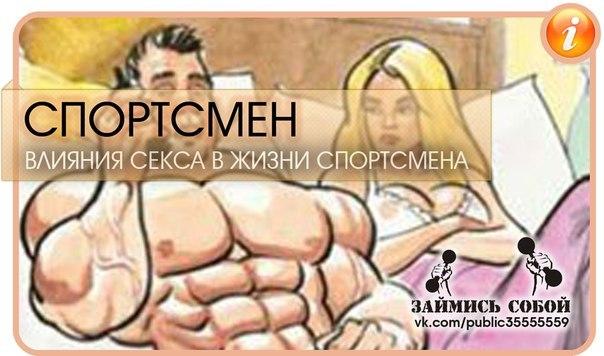 vliyanie-otsutstviya-seksa-na-psihiku-cheloveka