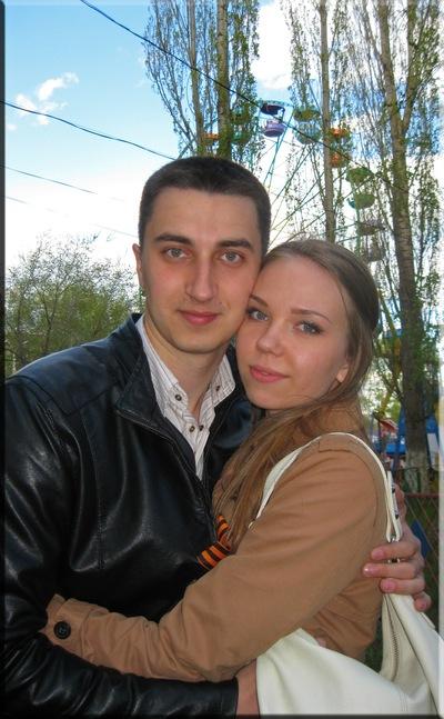 Роман Садыков, 14 октября 1990, Салават, id38074002