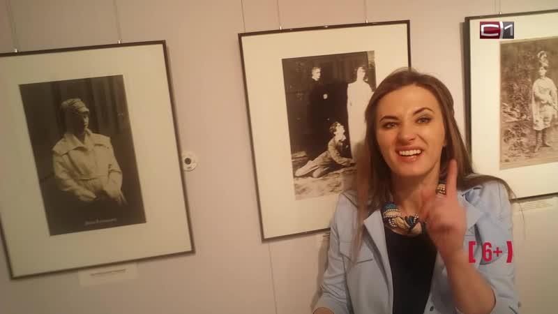 Федор Шаляпин Вера Немая Ольга Книппер Чехова Их портреты разглядывала ведущая программы Вставай