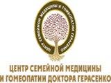 Медицинский Центр доктора Герасенко