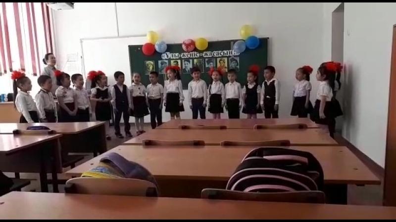 Альбинка .открытый урок