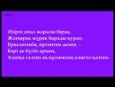 Сәкен Майғазиев Сағынып жүрмін сөзі Sáken Maigaziev Sagynyp jurmin sózi mp4