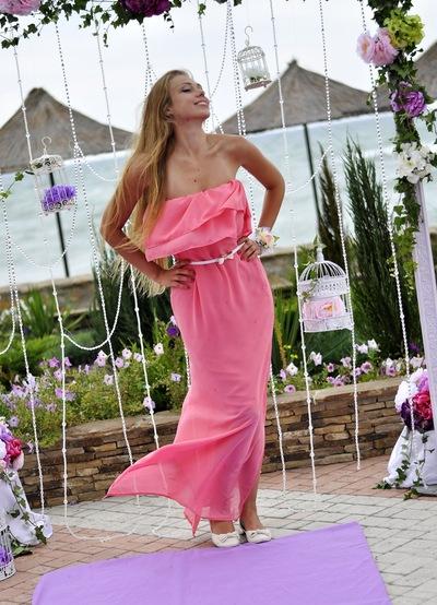 Валентина Куценко, 2 августа , Харьков, id13063172