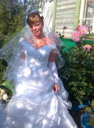 Екатерина Стоцкая, 8 июля , Санкт-Петербург, id43356248