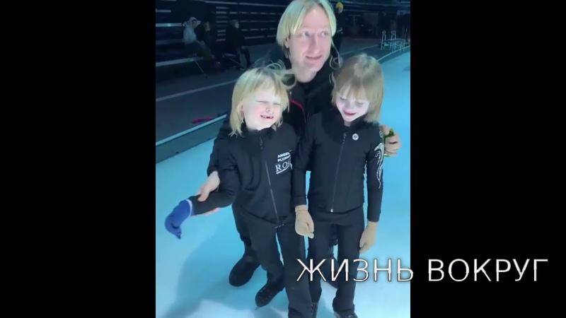 Евгений Плющенко и двое из ларца одинаковы с лица