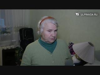 В Ульяновске пенсионерка 30 лет мерзнет в своей квартире http://ulpravda.ru