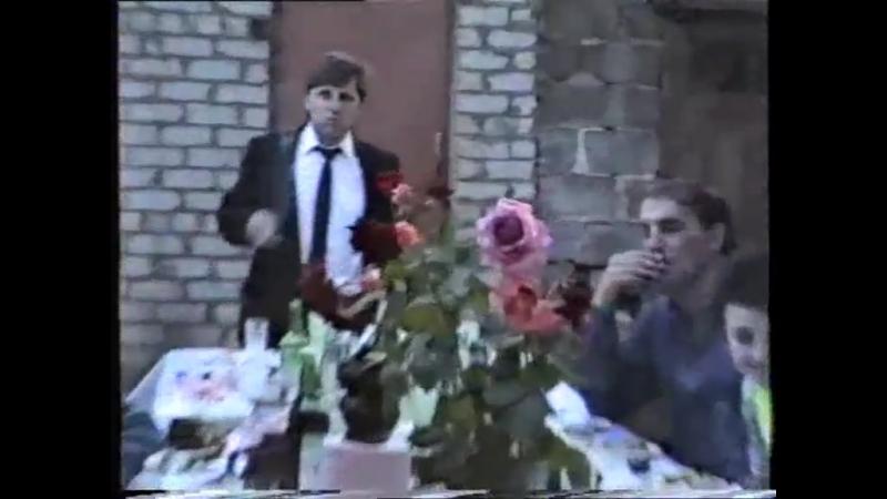 День Рождения Сергея Дубенцова 1990г