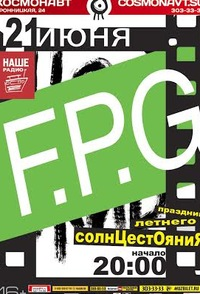 F.P.G. - 21 июня