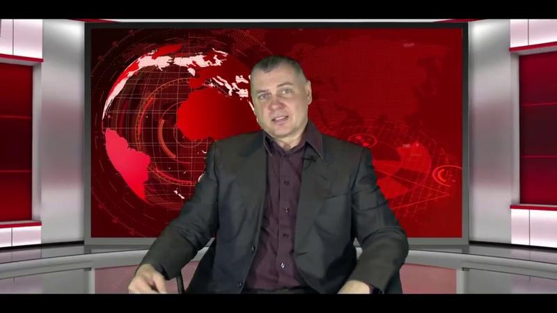 Чья Матрица сильнее Учредительный договор ФРСССР Вячеслав Негреба