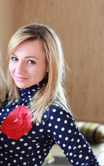 Екатерина Зосименко, 6 февраля , Краснодар, id953500