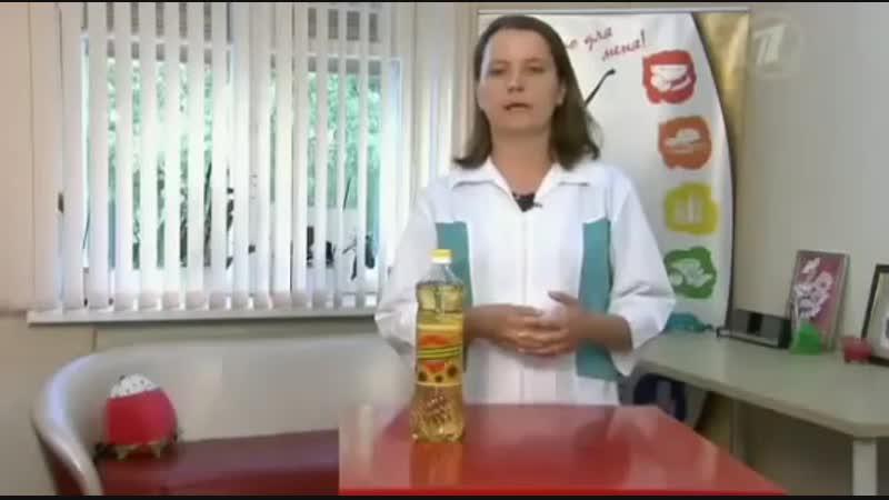 Рафинированное масло вредно