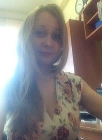 Анастасия Яшина