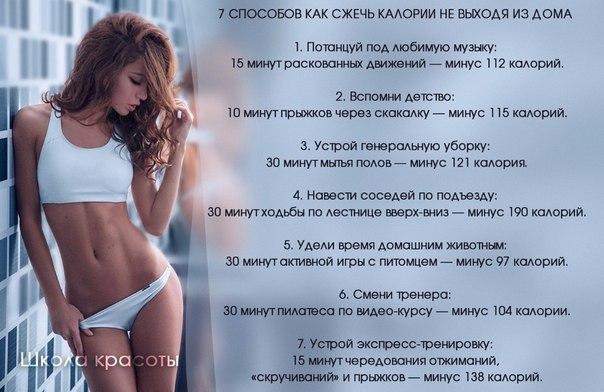 kolichestvo-szhigaemih-kaloriy-pri-sekse