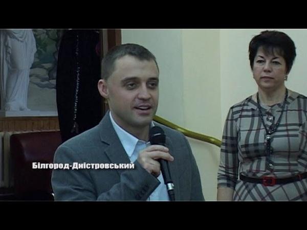 вихованців інтернатних закладів привітали представники влади Білгород Дністровського