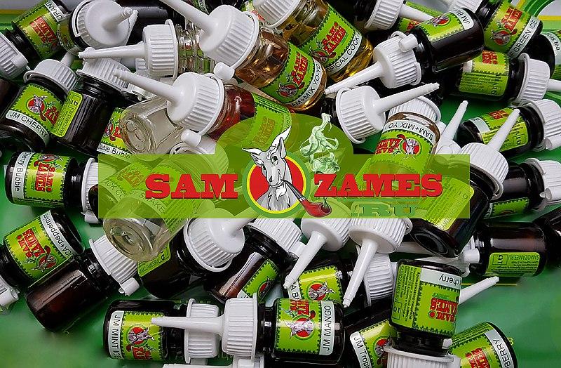 Sammix ароматизатор для самозамеса