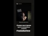 sabina_mustaeva~1534009073~1843724218550907338_584425914.mp4