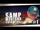 GTA SAMP MONTANA Role Play 1