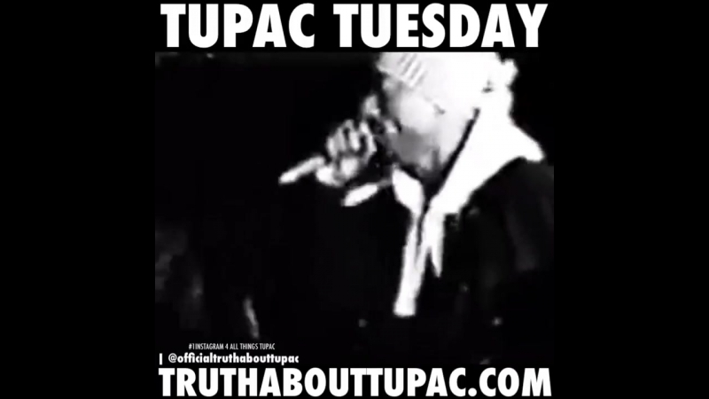 2Pac — Freestyle (Live)