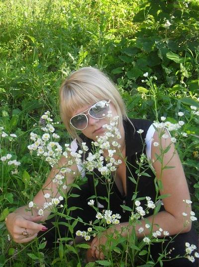 Ольга Півуш, 7 мая 1997, Ивано-Франковск, id227935787