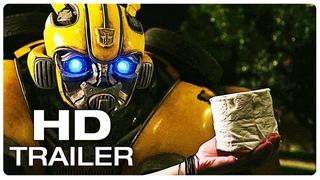 BUMBLEBEE Funny Toilet Paper Scene Trailer (NEW 2018) John Cena Transformers Movie HD