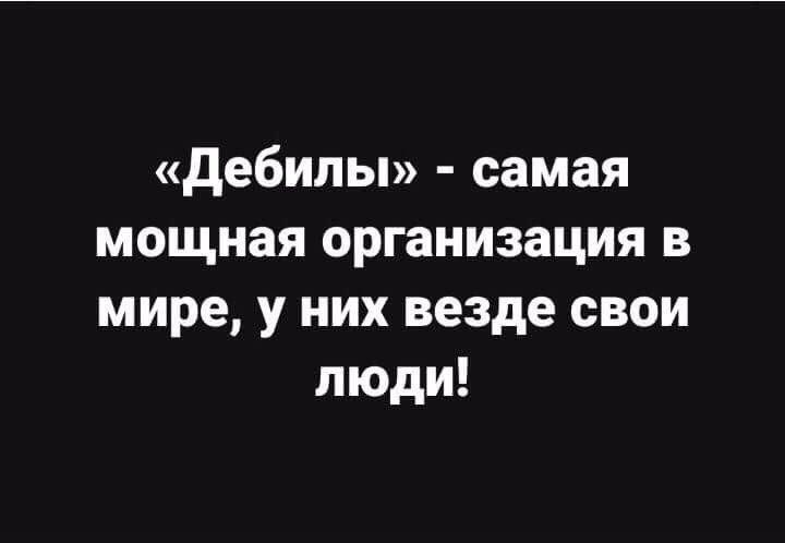 Екатерина Алпатова   Рамонь