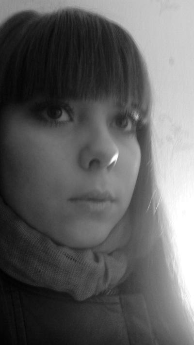 Ксения Серых