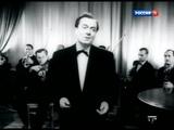 Леонид Кострица - Ты рядом со мной (1956)