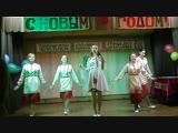 Алина Иванова и танцевальная группа