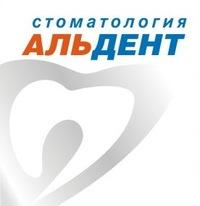 Галина Альбрехт