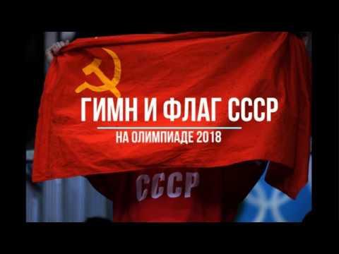 ГРАЖДАНЕ СССР ВСТАЮТ С КОЛЕН! ЗАМ ПРЕДСЕДАТЕЛЯ ВС СССР ОБЪЯСНЯЕТ.