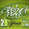 Spring Place (28.03.2013)