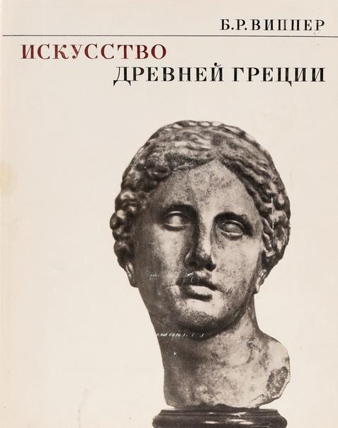 Книги по истории искусств