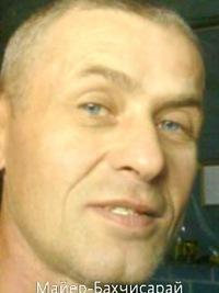 Олег Майер, 13 марта 1969, Бахчисарай, id124937480