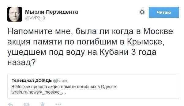 В результате артиллерийского обстрела боевиками Авдеевки ранена женщина, повреждены дома, - МВД - Цензор.НЕТ 7677