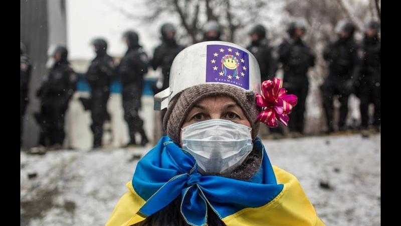 Майдан в Украине не Госпереворот а бегство от России в Европу.
