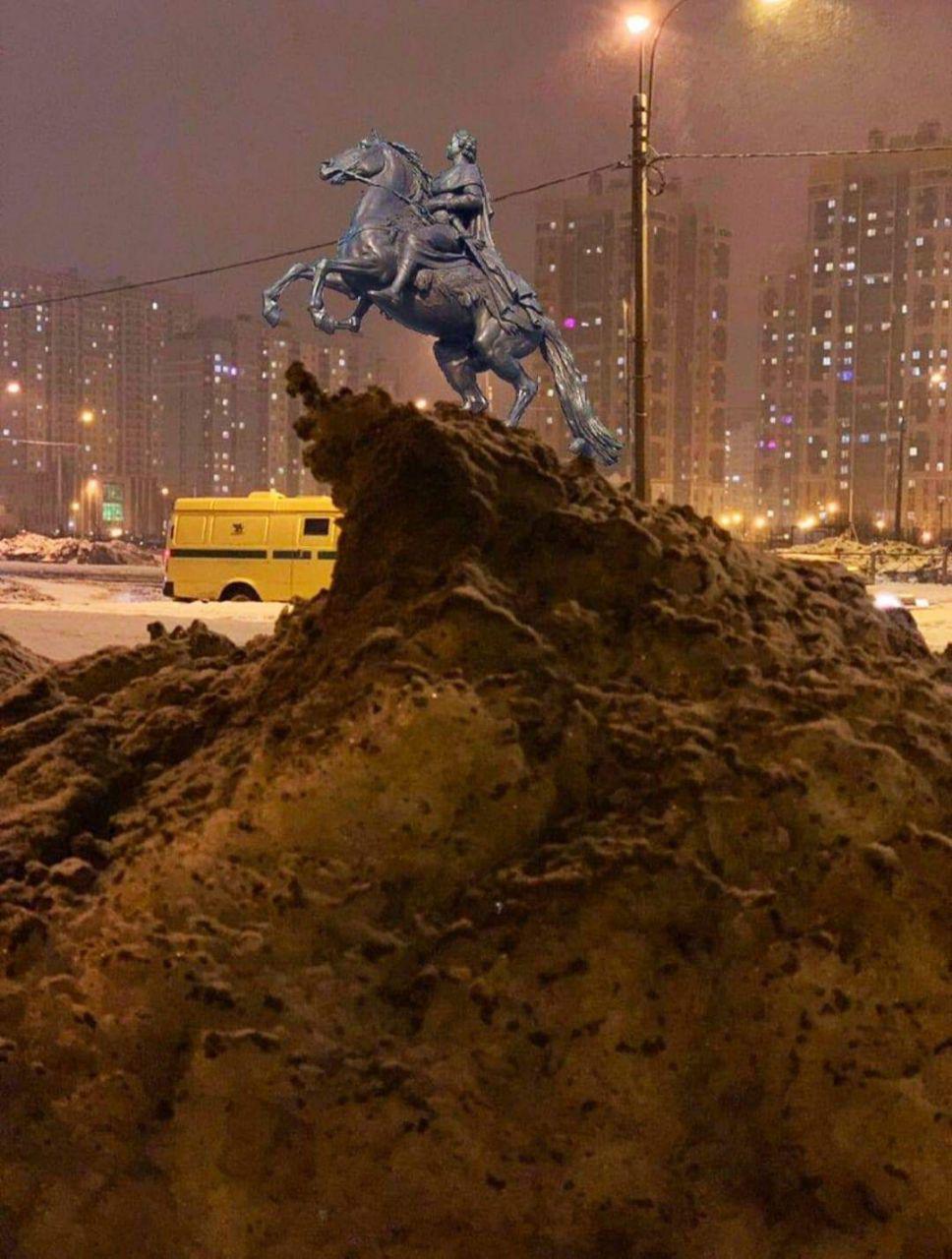 Петербургский сугроб, который стал мемом