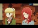 Tada-kun wa Koi (wo) o Shinai / Тада не Может Влюбиться - 4 серия [Озвучка: KANSAI (многоголосая,закадровая)]